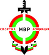 Police Sports Association of the Bulgarian Ministry of Interior